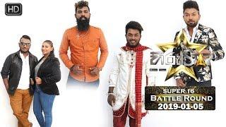Hiru Star - Super 16 Battle Round | 2018-12-30 | Episode 64