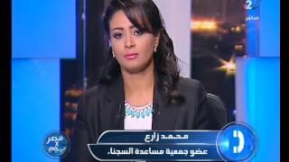 محمد زارع.. الوزارة اوقفت مشروع الدكتور احمد البرعى