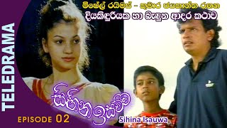 Sihina Isauwa - Episode 02