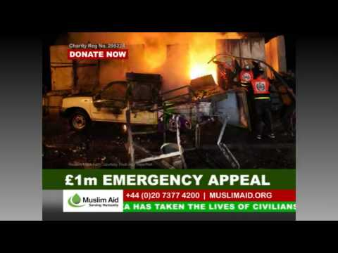 Muslim Aid - EMERGENCY APPEAL, Gaza November 2012