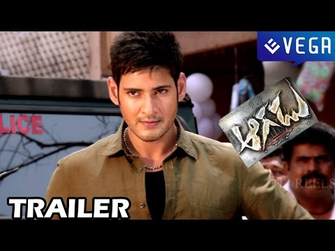 Aagadu Movie Latest Trailer - Mahesh Babu, Tamanna - Latest Telugu Movie Trailer 2014 video