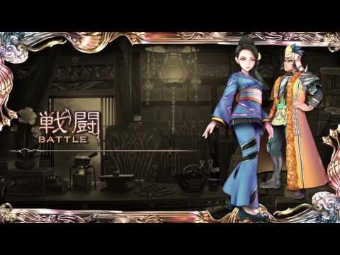 【PSVita】 『サガ スカーレット グレイス』ゲームシステム紹介映像が公開