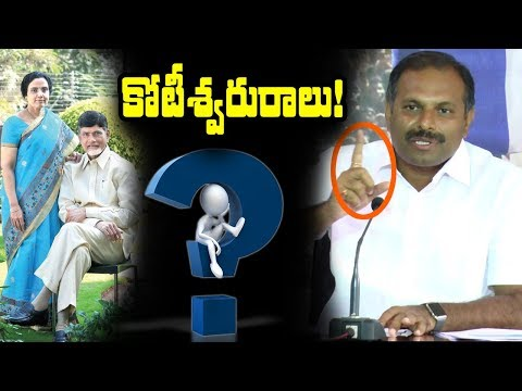 MLA Srikanth Reddy Questions On Chandrababu Wife's Income Growth | YCP Reveals Bhuvaneshwari Assets