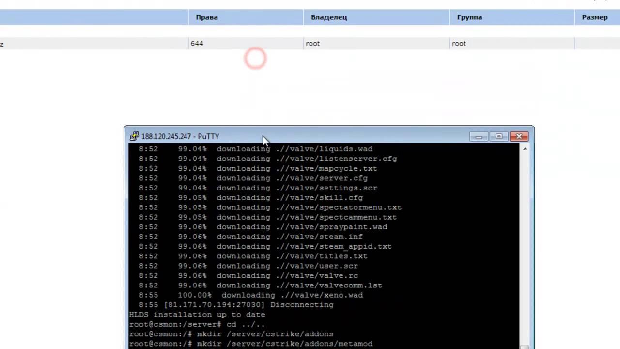Создать сервер для кс соурс: Как создать сервер в cs 1 6 (Быстро и легко) - YouTube, вкусная планета 3