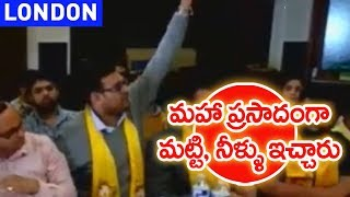 Why YSRCP Party trying to join hands with BJP, when they Insulted AP  TDP Leader Samabasiva Rao