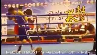 Syed Asif Hazara: In Participation Of 4th Taipei City Cup International Boxing Tournament (2014)