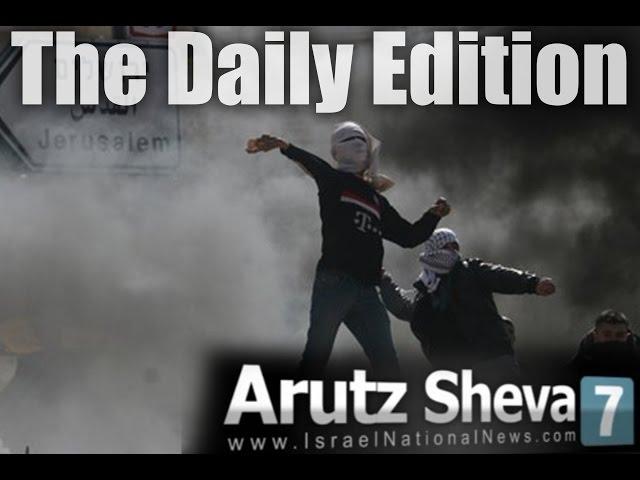 Watch: Arutz Sheva TV's Daily Edition (Sep 7, 2014)