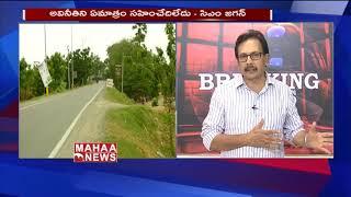 Political Editor Rajendra Analysis On AP CM YS Jagan Collectors Conference   MAHAA NEWS