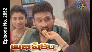 Abhishekam | 8th  March 2018| Full Episode No 2852 | ETV Telugu