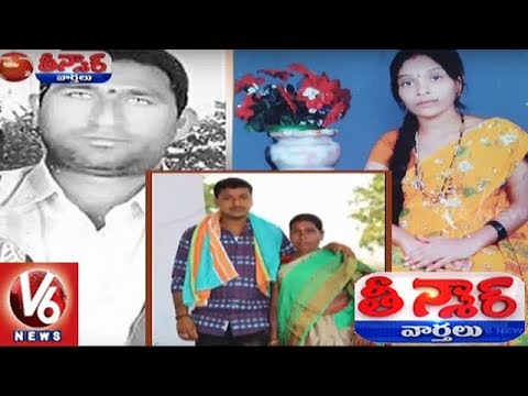 Young Man Chases Married Sister Murder Mystery In Nalgonda District | Teenmaar News