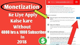 How to apply for Youtube channel Monetization || Make new Google Adsense Account || with mobile