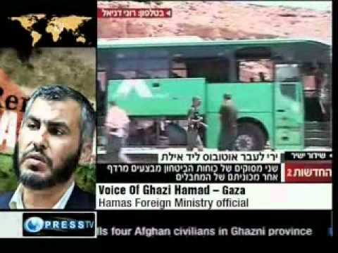 Palestine-Gaza: Israeli Bombing Attacks, August 20, 2011
