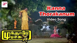 Mundhanai Mudichu Tamil Movie Songs | Kanna Thorakanum Song | Bhagyaraj | Urvashi | Ilayaraja