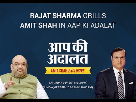 Amit Shah in Aap ki Adalat (Full Episode)