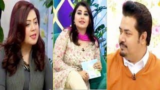 Satrangi - 9 January 2017 | Express Entertainment