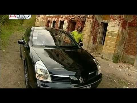 198 Renault Vel Satis - Наши тесты