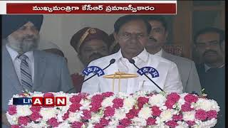 KCR takes Oath as Chief Minister of Telangana