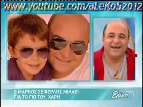 Ο Μάρκος Σεφερλής στην Ελένη Μενεγάκη / 24-02-2012 Apha [Full Video]