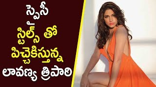Lavanya Tripathi Latest Photo Shoot For Magazin