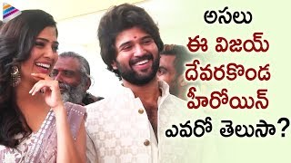 Interesting Fact About Vijay Deverakonda New Movie Heroine | Malavika Mohanan | Hero Telugu Movie