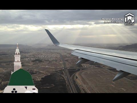 Descending into the City of Peace | Al-Madinah Al-Munawarah
