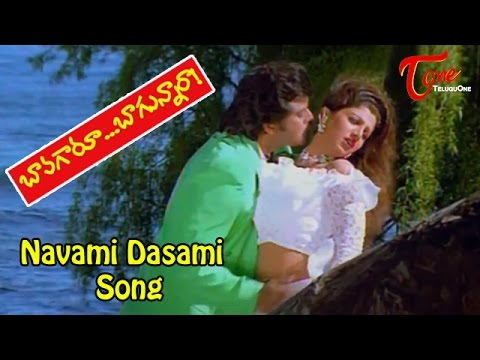 Bavagaru Bagunnara - Chiru - Rambha - Hd Video Song video