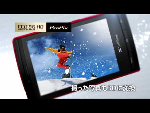 SHARP GALAPAGOS 3G and 3D. The best smartphone are coming, to Europe and The US