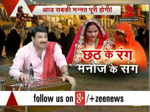 Chhath Puja special: Exclusive with Manoj Tiwari
