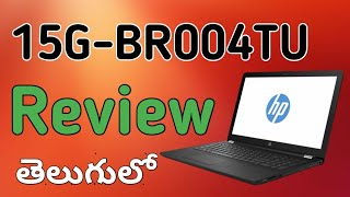 HP 15g-br004tu laptop review and specifications తెలుగులో
