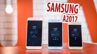 Линейка смартфонов SAMSUNG A 2017