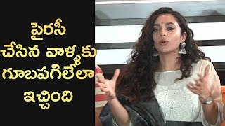 Malavika Nair Speech @ Taxiwala Movie Press Meet || Vijay Devarakonda