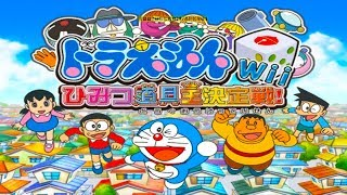 Doraemon Wii Gameplay Ep 1