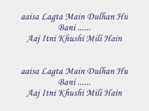 Dhanak ka rang hai Bikhra with Lyrics