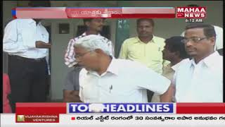 TJAC Chairman Professor Kodandaram Application for His Party Registration at EC