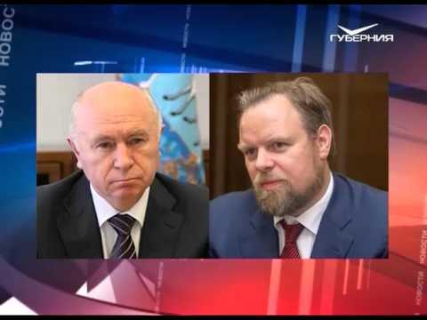 """Н. И. Меркушкин провел рабочую встречу с предправления """"Промсвязьбанка"""" Д. Н. Ананьевым"""