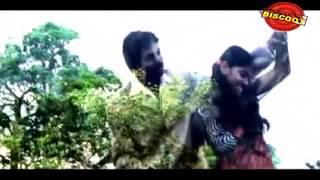 Krishnanum Radhayum - Malayalam Movie 2011 | Krishnanum Radhayum | Malayalam Movie Song | Oh priye