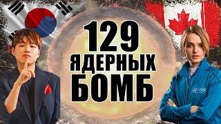 МИРОВОЙ РЕКОРД ПОБИТ: 129 Ядерных ударов на Чемпионате мира по StarCraft II WESG Scatlett vs Maru