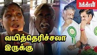 TN Government Bus fare hike | AIADMK