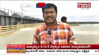 Special Report On Sunkesula Barrage