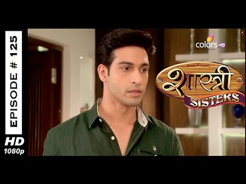 Shastri Sisters - शास्त्री सिस्टर्स - 12th December 2014 - Full Episode (HD)