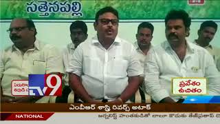 YCP Vs  TDP over Sattenapally Club