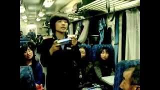 乌兰托娅 套马杆(高清) - a beautiful chinese song! - Zahnbürste verkäuferin im chinesischen Zug - China train