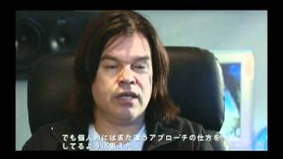 Paul Oakenfold Interview (Eng)