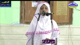 DawatMedia: Wonderful English Speech By Little girl Sadiya Bushra Mohammad Jawed Shegaon Maharashtra