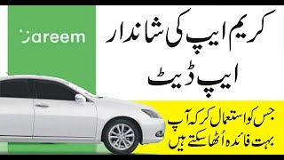 Careem Car,Bike,Rickshaw Booking App Latest Updates & News 2019