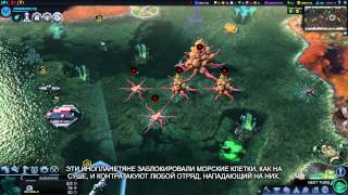 Гемплей дополнения Rising Tide Sid Meier's Civilization: Beyond Earth