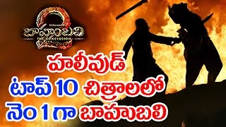 Baahubali 2 Movie Collections in America And Canada