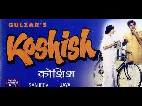 Преодоление ☄.Индийское кино.