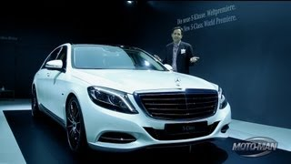 Mercedes 2014 S Class World Premiere at Airbus in Hamburg Germany