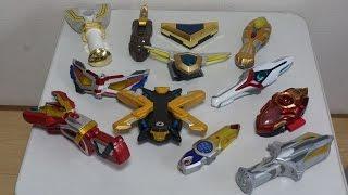 ウルトラマンX記念 歴代平成ウルトラマンの変身アイテムを振り返ってみた Ultraman Transformation Toys